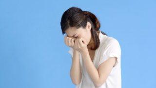 鬱病の症状かな?毎日泣くほど物悲しい!